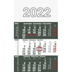 Br Calendar Perete 2022 Triptic 30*52cm 33310002