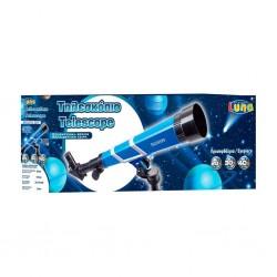 DIA TELESCOP 20X/ 30X/ 40X DIAMETRU 75MM LENTILA 52MM LUNA 621095
