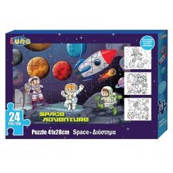 DIA PUZZLE DE COLORAT 24 PIESE 41*28 CM SPACE 621591