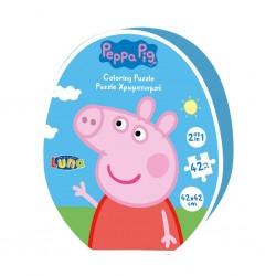 DIA PUZZLE DE COLORAT 42 PIESE 42*42 CM PEPPA PIG LUNA 482630