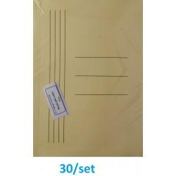 DOSAR PLIC CARTON GOLD 30/SET GALBEN PAL